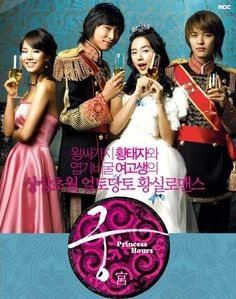 "♥♥ ""GOONG"" (aka Princess Hours) ~ Synopsis: In an alternate modern-day reality, Korea is ruled by a monarchy that struggles to maintain its strength and relevance in today's society. Goong is a story about young love in the face of tradition, politics, and intrigue. In this imaginary world, modern-day Korea is a constitutional monarchy and the Royal Family lives in a grand Palace, the Goong. 