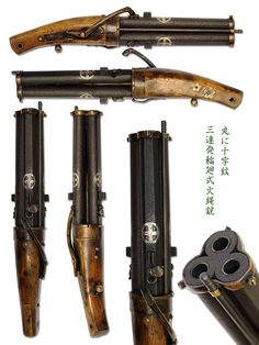 Rare three barreled Japanese matchlock pistol, inlaid silver Shimazu family crest on the barrel, no signature,  length 36.5cm diameter 1.1cm, weight 1590 grams,  mid-Edo Period.