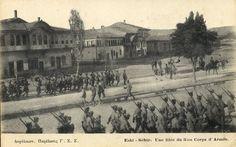 Yunan askeri kuvvetlerinin Eskişehire girişi. 10 - 24 Temmuz 1921