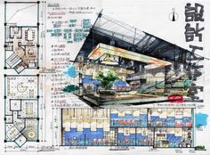 Landscape Architecture Portfolio, Architecture Concept Drawings, Architecture Panel, Architecture Design, Interior Design Presentation, Architecture Presentation Board, Bar Interior Design, Interior Design Renderings, Interior Sketch
