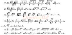 ГДЗ 47 - ответ к учебнику алгебра 10-11 класс Алимов