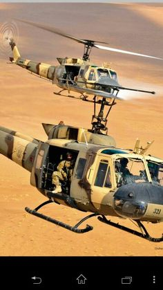 .k Bell Helicopter, Attack Helicopter, Military Helicopter, Military Jets, Military Aircraft, Fighter Aircraft, Fighter Jets, Private Military Company, Jet Air