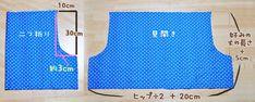 【画像付き】お揃いで作ろう!型紙なし簡単ゴムパンツの作り方 | nanapi [ナナピ]