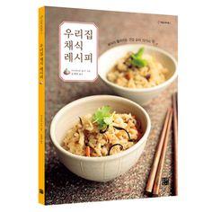 채식이 좋아지는 건강요리 72가지 http://i.wik.im/93766