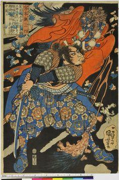 Miyamoto Musashi battling with a mountain hermit who has turned into a monster. Print by Utagawa Kuniyoshi