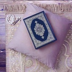 Learn Quran Academy is a platform where to Read Online Tafseer with Tajweed in USA. Best Online tutor are available for your kids to teach Quran on skype. Muslim Images, Islamic Images, Islamic Pictures, Quran Wallpaper, Islamic Quotes Wallpaper, Quran Arabic, Islam Quran, Quran Urdu, Koran Karim