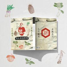 黃子欽,台灣設計師。有許多書籍設計作品,特別的是極其擅長拼貼風格。