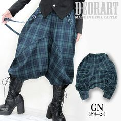 Balloon Sarrouel Pants w/ Suspender Belt…
