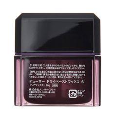 DEUXER 6 Dry Paste Wax