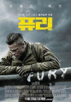 Fury 2014 full Movie HD Free Download DVDrip