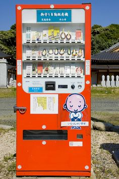 Shinto/Buddism Goods Vending Machine by pokoroto. Aesthetic Japan, City Aesthetic, Japan Kultur, Vending Machines In Japan, Japon Tokyo, Penny Arcade, Travel Box, Gumball Machine, Religion