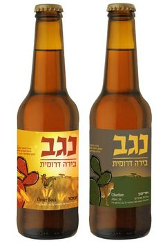 Negev Beer Labels Design