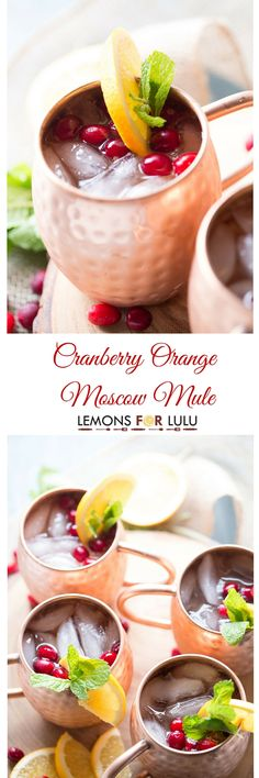 This is not your typical Moscow Mule drink recipe! Cranberry juice and a hint of citrus make this cocktial a seasonal favorite! lemonsforlulu.com