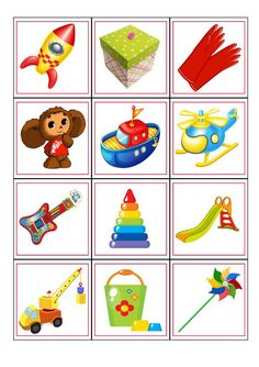 Р Preschool Worksheets, Preschool Activities, Early Years Teacher, Russian Language Learning, Speech Therapy Games, English Classroom, Matching Games, Stories For Kids, Pre School