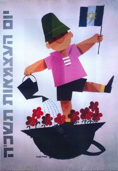The iCenter for Israel Education | Poster Tales for Yom Ha'atzmaut