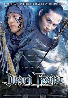 Asian fantasy movies