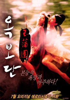 영화  다시보기 720p.2016.HDRip.AC3.H264-ZBRTM.mp4 무료보기