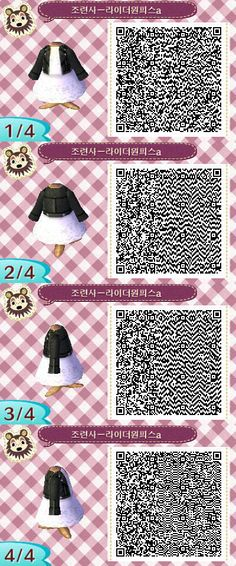 A cute white dress with a leather jacket over it! (remember I did not make this design)