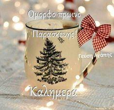 Greek Christmas, Christmas Wishes, Christmas Time, Good Morning, Mugs, Tableware, Mornings, Buen Dia, Dinnerware