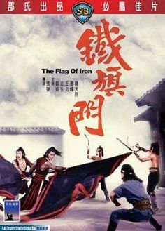 Watch The Flag of Iron Full-Movie Drama Movies, Hd Movies, Movies And Tv Shows, Movie Tv, Kung Fu Martial Arts, Martial Arts Movies, American Flag Patch, The Iron Giant, Chinese Movies