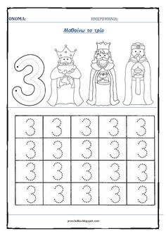 Its Cold Outside, Rey, Coloring Pages, Kindergarten, Education, Math, School, Christmas, Preschool