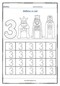 Rois Mages, Montessori, Kindergarten, Education, School, Christmas, Castles, Kids Education, Yule