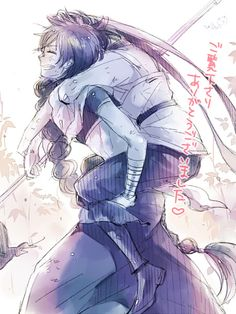 Haku and Judal