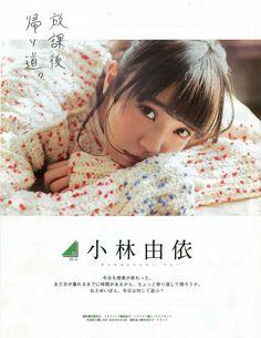 choconobingo: Yuipon - Ex Taishu 03.2017 issue | 日々是遊楽也