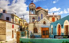 Chios, the fifth largest island in Greece, has been dramatically transformed by the influx of refugees and migrants. About refugees and migrants are currently located on the island Chios Greece, Puzzle Of The Day, Greece Holiday, Historical Monuments, Greece Islands, Paradise Island, Greece Travel, Sicily, Vacation Spots