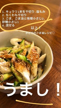 Easy Cooking, Cooking Recipes, Whole Food Recipes, Healthy Recipes, Japanese Dishes, Daily Meals, Easy Snacks, Food Presentation, Asian Recipes