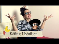 School Videos, School Themes, Math, Youtube, Math Resources, Youtubers, Youtube Movies, Mathematics