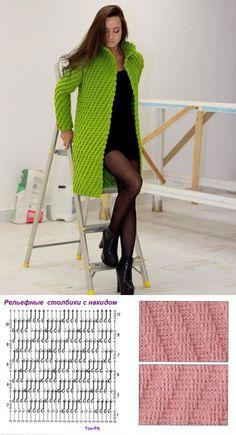 Вязание крючком - Пальто крючком рельефными столбиками.