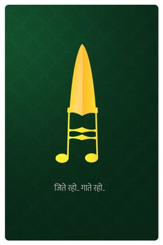 Minimal Movie Posters (Indian Edition) on Behance Minimal Movie Posters, Minimal Poster, Jodhaa Akbar, Movie Poster Art, Indian Movies, Minimalism, Bollywood, Behance, Behavior