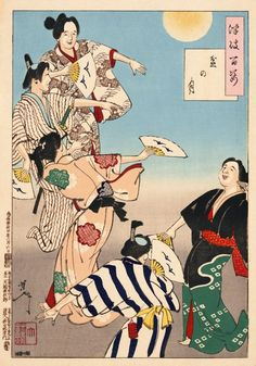 Tsukioka Yoshitoshi (1839-1892) One Hundred Aspects of the Moon