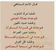 Manafi3