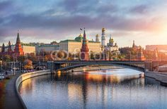 What are the best unusual things to do in Moscow? Discover the most interesting and fun things to do in Moscow. Learn more about the best tourist sights of Moscow and spend a great time in the capital of Russia! Baltic Cruise, Himalaya, Cruise Excursions, Cruise Port, Destinations, St Petersburg Russia, Down The River, Houses Of Parliament, Destination Voyage
