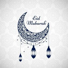 The Eid is so near us! It's time we should send Eid Mubarak SMS to our friends and family. After the month of Ramadan, the Eid ul-Fitr comes, and after Eid Adha Mubarak, Eid Al Fitr, Photo Eid Mubarak, Feliz Eid Mubarak, Carte Eid Mubarak, Eid Mubarak Hd Images, Eid Images, Eid Mubarak Quotes, Eid Mubarak Wishes