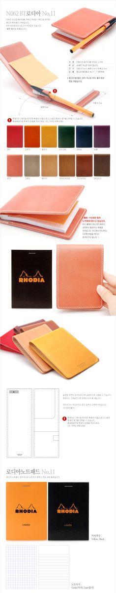 Cute little notebook holder