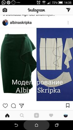 41 Unique Skirts Design Ideas For Women Drape Skirt Pattern, Skirt Patterns Sewing, Clothing Patterns, Sewing Blouses, Fashion Tips For Women, Fashion Ideas, Embroidery Fashion, Fashion Sewing, Skirt Fashion
