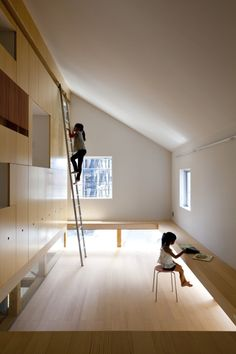 Japanese home - considers the experience of the little ones