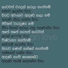 Woman Sinhala Quotes Dream Quotes Quotes Life Quotes