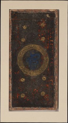 Cary-Yale_Tarot_deck_-_Ace_of_Coins.jpg 861×1.536 pixels
