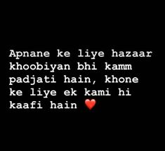 Shyari Quotes, Quotes And Notes, True Quotes, Quotes Adda, Qoutes, Heartache Quotes, Dear Diary Quotes, Mixed Feelings Quotes, Deep Thought Quotes