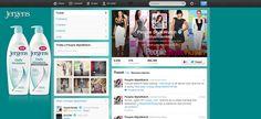 Utilizzare lo sfondo del proprio account #Twitter per pubblicizzare altri brand: l'esempio di People #socialnetwork