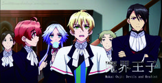 dance with devils ep 12 eng sub   Save Makai Ouji: Devils and Realist Episode 12 in high definition. You ...