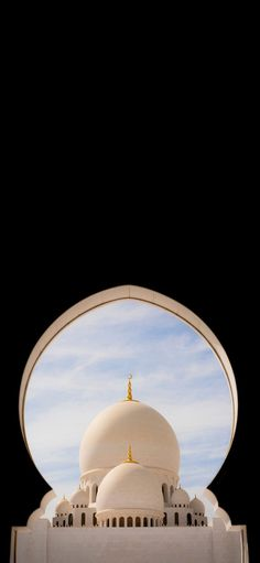 Arab Wallpaper, Islamic Wallpaper Iphone, Mecca Wallpaper, Islamic Quotes Wallpaper, Cute Wallpaper Backgrounds, Islamic Images, Islamic Pictures, Islamic Art, Mosque Architecture