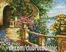 ДОМИКИ, ДВОРИКИ Painting, Art, Cross Stitch, Cross Stitch Landscape, Scenery, Dots, Art Background, Painting Art, Kunst