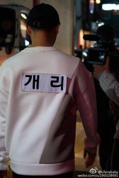 Gary's last filming Running Man 161031 #KangGary #gouge
