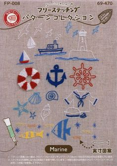 Marine - Embroidery Designs