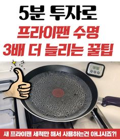 Kitchen Pantry, Korean Food, Things To Know, Good To Know, Life Hacks, Knowledge, Cooking, Handmade, Crafts